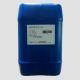 ST-109润湿流平剂农业喷剂喷墨打印水性油墨涂料润湿剂