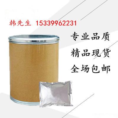 盐酸吗啉胍农业杀菌剂|盐酸吗啉胍生产厂家| 3160-91-6