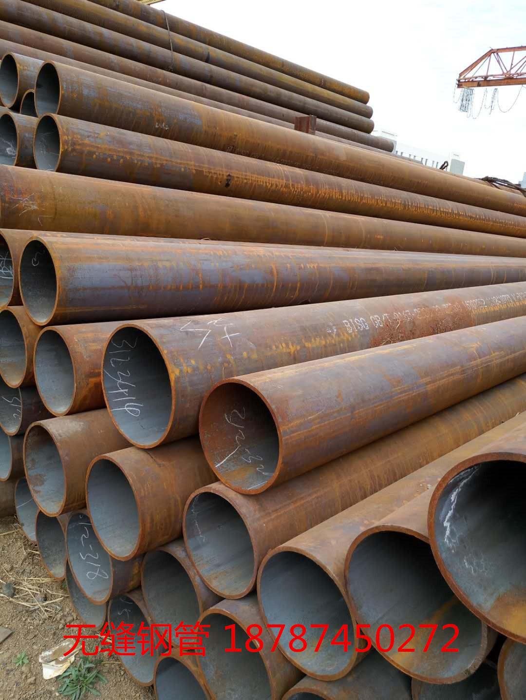 农业灌溉无缝钢管批发一吨